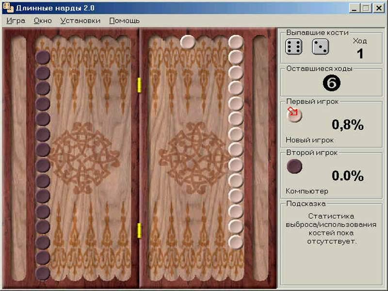 Играй в азартные, настольные и карточные игры онлайн бесплатно. В